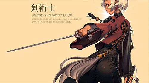 class_v_01.jpg