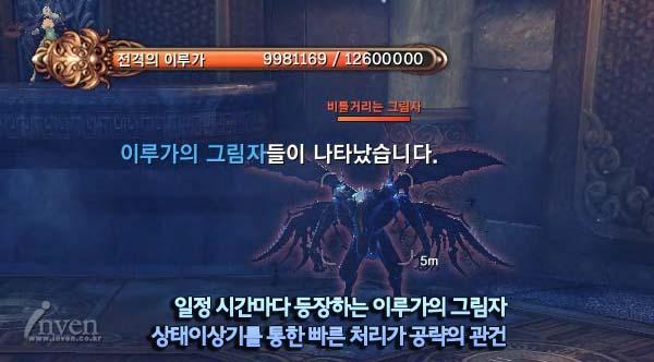 b_140819_7.jpg