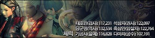 b_140322_2.jpg