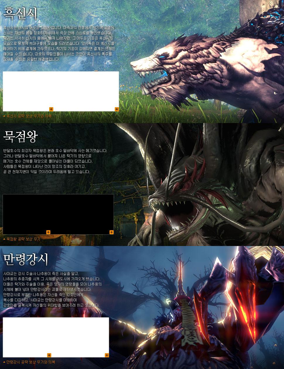 bg_contents2.jpg