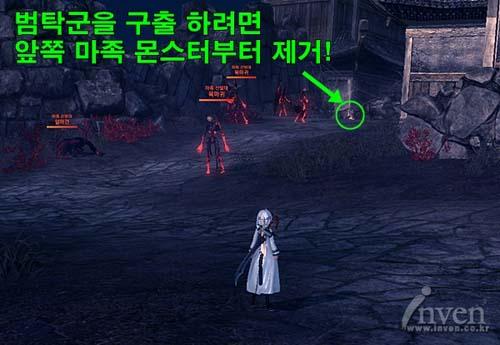 b_140722_9.jpg
